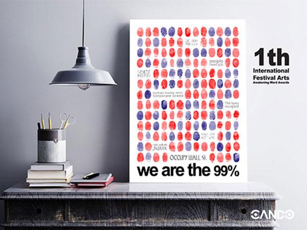 پوستر انتخاب شده اولین جشنواره بین المللی بیداری اسلامی / 2011