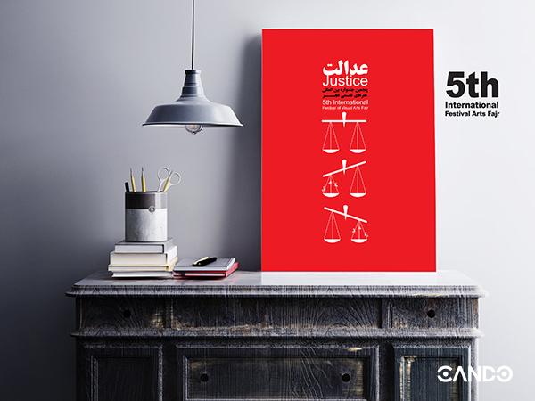 پوستر اتنخاب شده پنجمین جشنواره بین المللی فجر / 2012