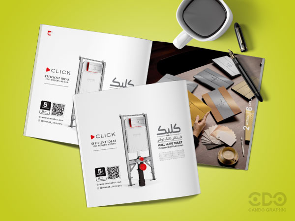 طراحی مجله